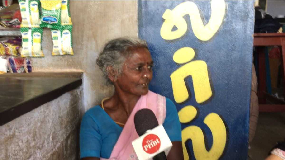Chandra in Virudhunagar District |  Revathi Krishnan